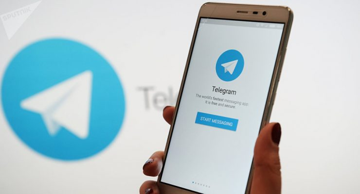 Telegram Tracker